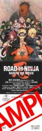 【映画前売券】劇場版 NARUTO ナルト ROAD TO NINJA -NARUTO THE MOVIE- / 一般(大人) 漫画