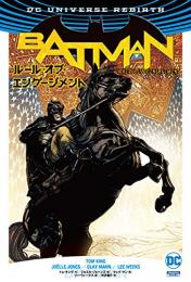 バットマン:ルール・オブ・エンゲージメント
