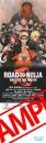 【映画前売券】劇場版 NARUTO ナルト ROAD TO NINJA -NARUTO THE MOVIE- / 小人(子供) 漫画