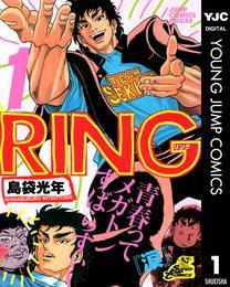 RING 1 漫画
