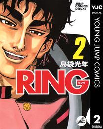 RING 2 漫画