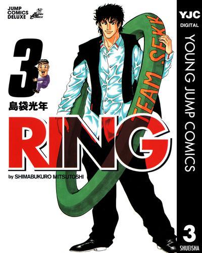 RING 漫画