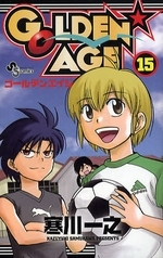 GOLDEN AGE ゴールデンエイジ (1-15巻 全巻) 漫画