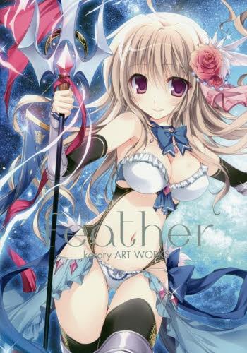 【画集】Feather karory Artworks 漫画