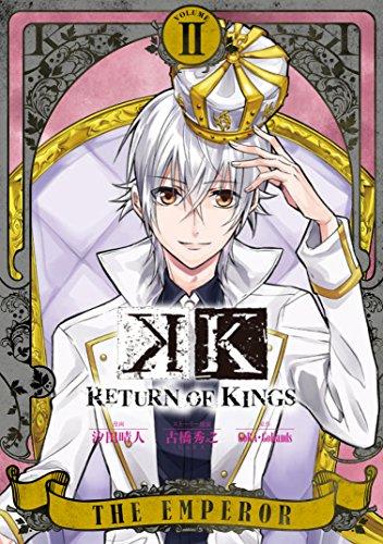 K RETURN OF KINGS (1-2巻 全巻) 漫画