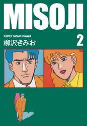 MISOJI 2 冊セット全巻 漫画