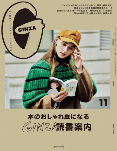 GINZA 漫画