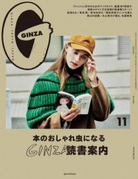 GINZA 3 冊セット最新刊まで 漫画