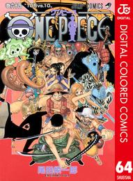 ONE PIECE カラー版 64 漫画