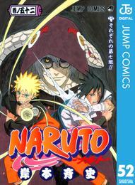 NARUTO―ナルト― モノクロ版 52 漫画
