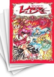 【中古】魔法騎士レイアース (1-3巻) 漫画