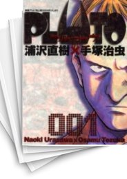 【中古】PLUTO プルートゥ (1-8巻) 漫画