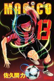 MAGiCO(13) 漫画