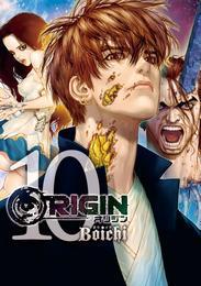 ORIGIN 10 冊セット 全巻