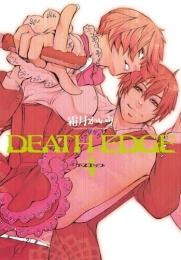 DEATH EDGE (1-4巻 最新巻)