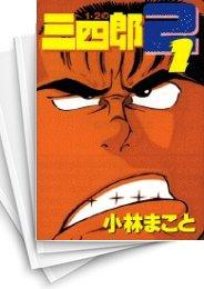 【中古】1・2の三四郎2 (1-6巻) 漫画