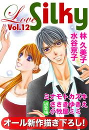 Love Silky Vol.12 漫画