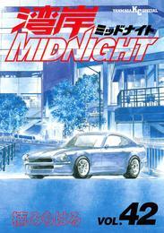 湾岸MIDNIGHT(42) 漫画