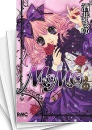 【中古】MOMO (1-7巻) 漫画
