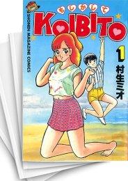 【中古】もしかしてKOIBITO (1-10巻) 漫画