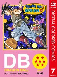 DRAGON BALL カラー版 魔人ブウ編 7 冊セット 全巻