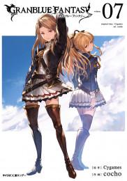 【新装版】グランブルーファンタジー【シリアルコード付き】 7 冊セット全巻