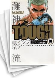 【中古】TOUGH タフ (1-39巻) 漫画