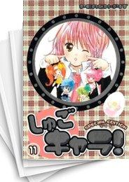 【中古】しゅごキャラ!特装版 (1-12巻) 漫画