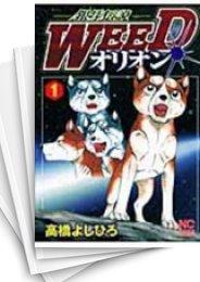 【中古】銀牙伝説WEEDオリオン (1-30巻) 漫画