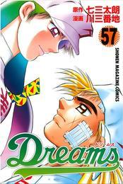 Dreams(57) 漫画
