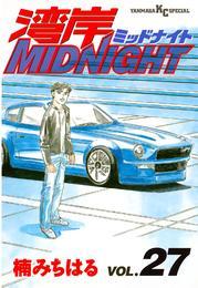 湾岸MIDNIGHT(27) 漫画