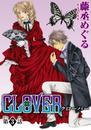 CLOVER【分冊版】3 漫画