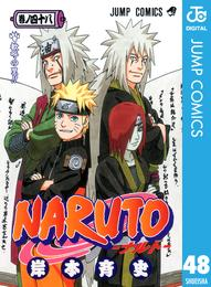NARUTO―ナルト― モノクロ版 48 漫画