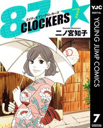 87CLOCKERS 7 漫画
