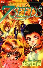 7SEEDS(7) 漫画