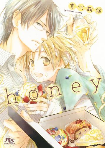 honey 漫画