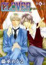 CLOVER【分冊版】 6 冊セット 全巻 漫画