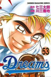 Dreams(53) 漫画