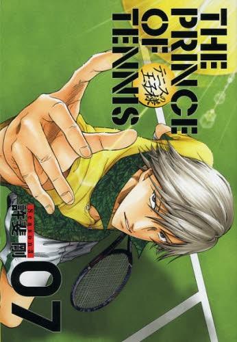 テニスの王子様 [完全版] Season 漫画
