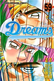 Dreams(59) 漫画