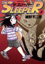 THE SLEEPER(2) 漫画