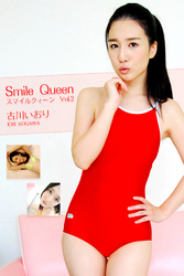 【セクシーグラビア】Smile Queen Vol.2 / 古川いおり 漫画