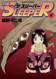 THE SLEEPER(4) 漫画