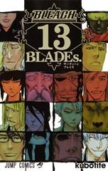 BLEACH 13 BLADEs. 漫画