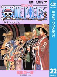 ONE PIECE モノクロ版 22 漫画