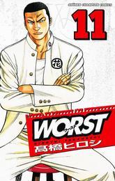 WORST(11) 漫画
