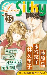 Love Silky Vol.35 漫画