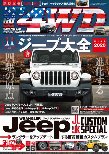 LET'S GO 4WD【レッツゴー4WD】 漫画