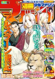 別冊少年マガジン 2015年4月号 [2015年3月9日発売] 漫画