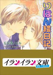 りぼん 2 冊セット最新刊まで 漫画